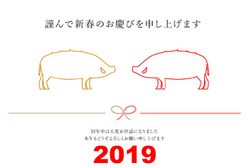 2019-new.jpg